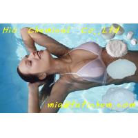 Buy cheap Trichloroisocyanuric acid / TCCA 90/ tcca from wholesalers