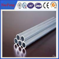 Quality aluminum pipe prices, aluminium round tube & aluminium extrusion 6061 t6 tube for sale