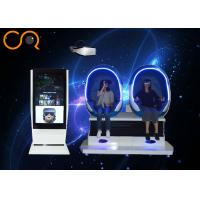 360 Vision Virtual Reality Simulator , 8D VR Egg Chair For Amusement Park