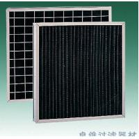 Class 2 Panel Activated Carbon Air Filter with Aluminium Frame for Chemical and Hospital Manufactures