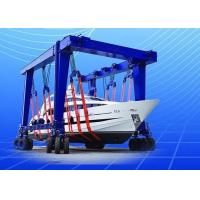 China Double Trolley Girder Mobile Gantry Crane , Port Lifting Equipment Easy Operation on sale