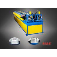 0.3-0.7mm Thickness Dual C Purlin Forming Machine With Servo Motor Punching Manufactures