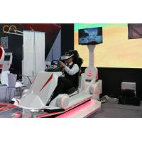 9D VR Racing Simulator Coin Operated Multi-Player Interactive Virtual Reality Racing Driving Machine Manufactures