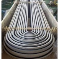 TP317 Heat Exchanger Steel Tube , Cold Drawn Stainless Steel U Tubes Manufactures