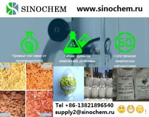 China Mining Chemical Sodium ethyl xanthate SEX 90% CAS140-90-9 yellow pellet on sale