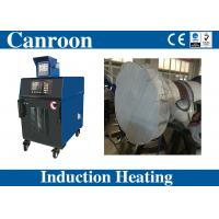 China High Frequency Induction Heating Stress Relieving Equipment PWHT Post Weld Heat Treatment Machine on sale