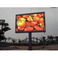6944 pixels / sqm 20 mm Pixel Pitch led full color video outdoor advertising billboard Manufactures
