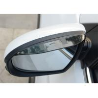Buy cheap Exclusive Car Window Visors / Side Mirror Visor For Hyundai Tucson 2015 2016 from wholesalers