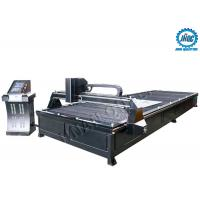 Simple Operation CNC Plasma Cutting Machine 2060 With 0-8000mm/Min Cutting Speed Manufactures