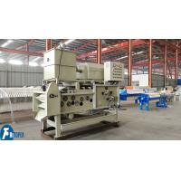 Simple Structure Industrial Filter Press For Water Oil Sludge Simple Operation Manufactures