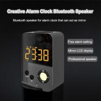 DY38 Wireless Makeup Mirror Speaker Bluetooth Alarm Clock Megaphone with FM Radio Manufactures