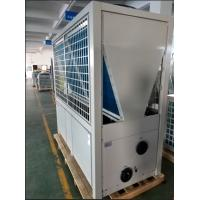 China 84KW 380V Constant Temperature Swimming Pool Heat Pump CE EN14511 on sale