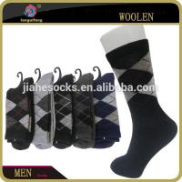 China custom knitted wool thick socks on sale