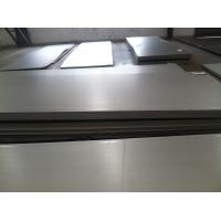 Alloy 310 / 310S Stainless Steel Sheet DIN 1.4845 INOX  6mm - 30mm Manufactures
