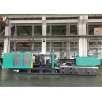 Computerized Plastic Chair Making Machine 650 Tons With Anti Corrosive Screw Manufactures