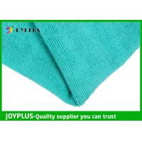 China All-Purpose Microfiber Cleaning Towel   Kitchen Dish Cloths on sale