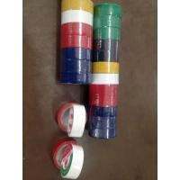 Buy cheap Wonder Brand UL & CSA Approved High Adhesion Flame Retardant Tape For Wire Joint from wholesalers