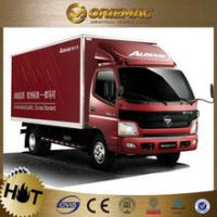 Foton AUMARK oil truck / fuel tank truck / fuel tank for truck with dispenser- HUBEI RUNLI Manufactures