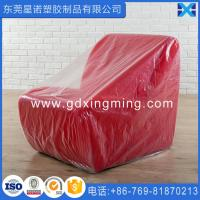 Amazon Hot Sale Item Durable Clear Plastic Sofa Cover for Sofas up to 8 ft Long 42 Wide x 134 Long Chair Bag Manufactures
