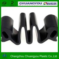 China Heavy Duty Bridge Rubber Seal Strip Standard Expansion Joint Modular on sale