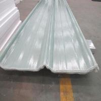 Transparent FRP Skylight Roof (DZ-820Y) Manufactures