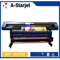 Roll To Roll UV Large Format Solvent Printer For Printing PU Leather And Canvas Manufactures