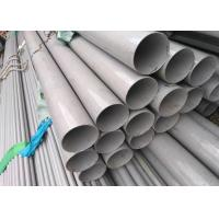 China ASTM Standard C276 Hastelloy Pipe For Petrifaction Field Corrosion Resistance on sale