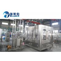8000BPH Automatic Bottling Machine Middle Scale Juice Making / Filling Manufactures