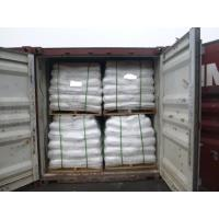 99% EDTA Disodium Salt , edta 2 na used in microelement fertilizer Manufactures