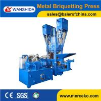 Strong force PLC control cast iron Sawdust hydraulic Briquetting Presses manufacturer Manufactures