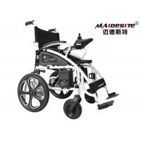 Outdoor Electric Folding Wheelchair For Handicapped Steel Material DLY-6009 Manufactures