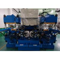 Buy cheap Dual Power Bank 1200 Ton Plate Vulcanizing Machine Plunger Stroke 350mm from wholesalers