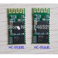 HC-05 Bluetooth serial module, CSR master data transmission from one of the 51 SCM