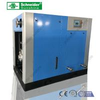 Industrial Oil Free Screw Air Compressor , Silent Oilless Air Compressor Manufactures