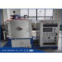 China Flexible Pvd Coating System/ Laboratory Coating Machine With Acoustic Alarm on sale