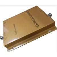 900MHz / 2100MHz Outdoor Dual Band Signal Repeater With 2000m² Coverage Area Manufactures