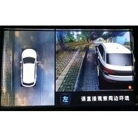 3D HD DVR Car Camera,360 Around View Monitoring System, 3D Rotation for Starting, Bird View System Manufactures