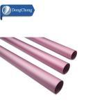 Gold Powder Coated Aluminum Pipe GB/T Standard For Cosmetic Ferrule