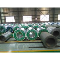 Roofing Building DX51D Corrugated Color Coated Steel Coils , 750-1250mm Galvanized Metal Coil Manufactures