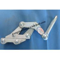 Cable Grip,Haven Grips,Come Along Clamps,Haven Grip,PULL GRIPS,wire grip Manufactures