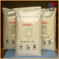 Propylene Glycol Ether Of Methylcellulose HPMC HEMC For Construction Tile Adhesive Joint Filler Manufactures
