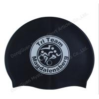Buy cheap printing silicone swimming cap from wholesalers