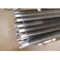 China Carbon Steel/Stainless Steel Boiler Fin Tube Spiral Fin Tube Heat Exchanger on sale