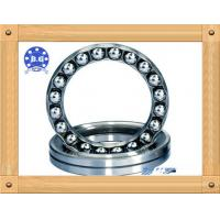 ZZ Thrust Ball Bearing GCR15 ABEC-3 C2 for Vertical Water Pump Manufactures