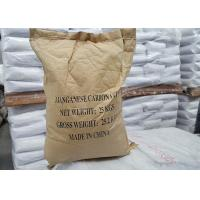 Light Brown Powder Manganese Carbonate Electronic Grade CAS NO. 598-62-9 Manufactures