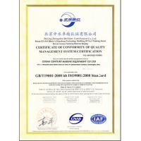 China Century Marine Equipment Co., Ltd Certifications