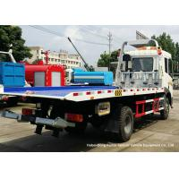 China Tilt Tray Flatbed Wrecker Tow Truck , Road Vehicle Recovery Truck 2700Kg Lifting on sale