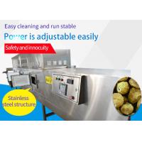 120 Kw Fig Microwave Drying Of Food Sterilization Machine Multi Functional Low Noise for sale
