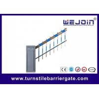 Intelligent Vehicle Barrier Gate DC Permanent Magnet Synchronous Motor With Two Fencing Boom Manufactures