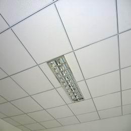 Mineral Fiber Ceiling Manufactures